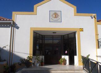 Santa Casa da Misericórdia de Gavião